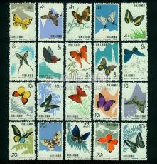 全国山河大一片红邮票单枚现价 有什么收藏