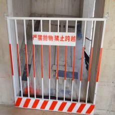 迈伦防撞基坑护栏施工基坑护栏厂家