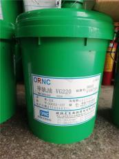 欧润克导轨油VG220北京精雕指定产品高品质