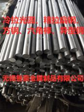 上海A3冷拉光圓 精拉光圓現貨 20cr精密光圓