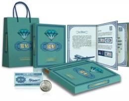 藍鉆第二套人民幣貳分錯版冠號大全