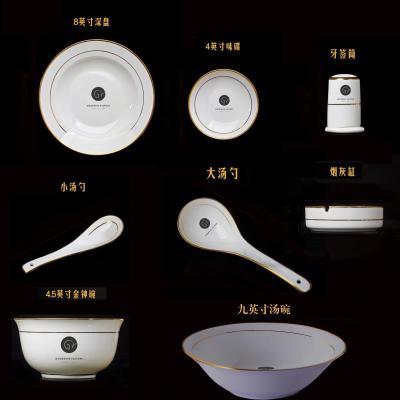 定做企业陶瓷碗盘加字 企业餐具加字厂家