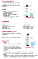 平凉软化水设备厂家 2吨自动软水器价格