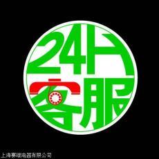 上海cado空气净化器售后维修电话