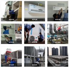 朝阳区建外大街空调加氟移机安装回收