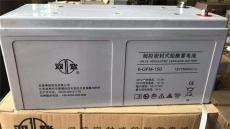原裝雙登蓄電池GFM-800 2v800ah放電時間