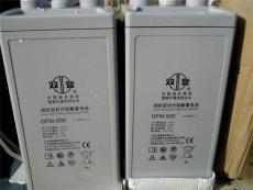 雙登蓄電池GFM-1000檢測報告