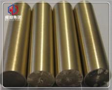 C4640锡黄铜执行标准