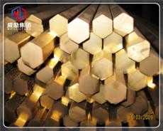 CuZn37pb0.5铅黄铜单价报价