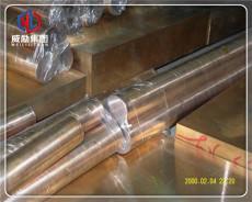 CMAl铅青铜锻件材料