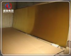 ZCuZn40Mn3Fe1铸造锰黄铜成分描述