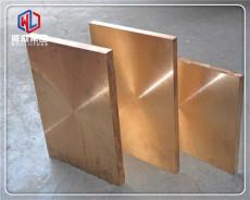 CuZn20Al2铝黄铜筒类锻件