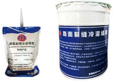 广东佛山液体硅酮灌缝胶 反复拉伸不开裂机