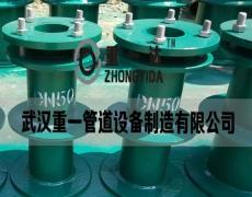 襄陽優惠的柔性防水套管定制廠家推薦