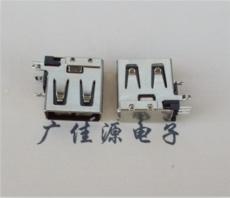 USB 4P接口 USB側插立插母頭14mm黑膠直邊