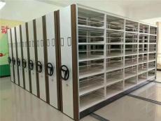 供应肥城移动式密集档案货架生产订制厂家