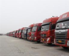 东莞清溪至西藏拉萨市货运公司