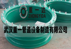 武漢柔性防水套管廠家 產品價格 訂購電話
