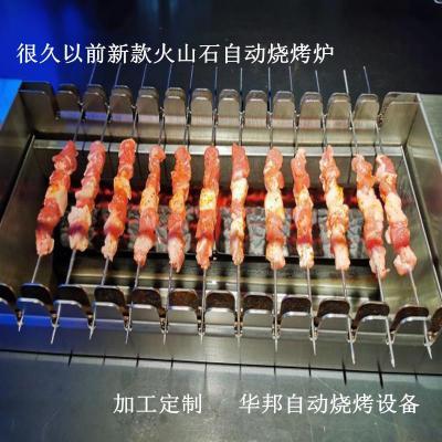 上海很久以前烧烤店专用烧烤桌椅 生产厂家