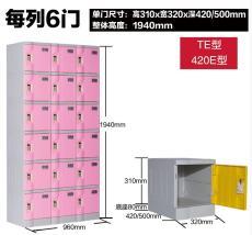 供应济南塑料储物柜订做济南员工更衣橱订制