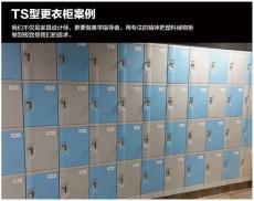 供应济南浴池储物柜更衣橱生产订制厂家