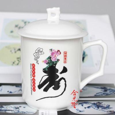 定做陶瓷寿杯加字 定做骨瓷寿杯寿辰礼品