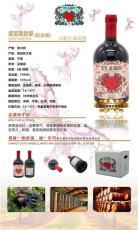 七台河德赫萨克红葡萄酒公司