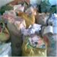 海珠回收廢品在哪里