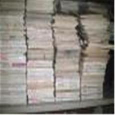 南沙回收廢紙-附近的快速報價