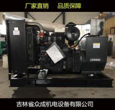 长春移动静音300KW柴油发电机组价格地址