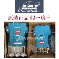 CAT猫牌高压柱塞泵3537的启动特点