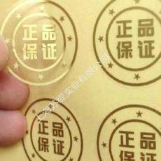定做高档标签逆向UV磨砂PVC不干胶透明标签