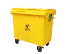 醫療垃圾桶XC-HD-660A