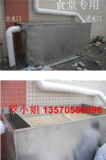 郑州餐饮油水分离器隔油池油烟净化器价格