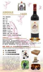 惠州白葡萄酒厂家
