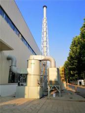 文丘里湿式除尘器系统风管设计