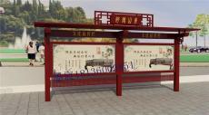 陕西宣传栏铜川广告牌指示牌陕西铜川宣传栏