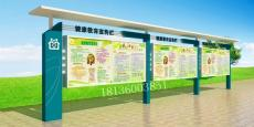 陕西宣传栏咸阳广告牌指示牌陕西咸阳宣传栏