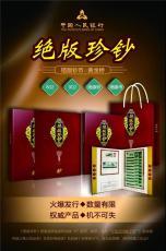 絕版珍鈔錯版綠2大全十連號