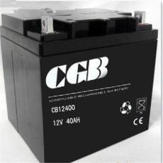 武漢長光蓄電池CB12400/12v40ah/10hr含稅價