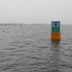 线性低密度聚乙烯滚塑多参数监测浮标