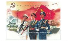 中国梦强军梦大国雄姿双舰母纪念银章