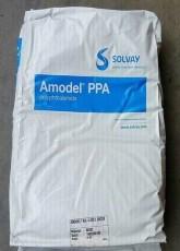 HPPA价格//PPA 4050尼龙正品现货