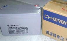 格瑞特蓄電池12v100ah 規格參數