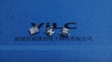 前插后貼MICRO HDMI 19P母座 雙排針貼板SMT