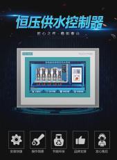 陽江市-7寸觸摸屏yz300智能變頻恒壓供水控