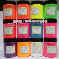超細檸檬黃熒光粉油墨涂料熒光粉檢漏用法