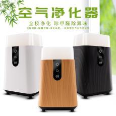 東莞潤慶負離子空氣凈化器 殺菌臭氧凈化器