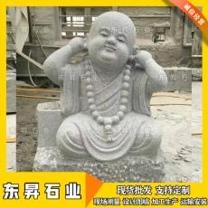 石雕小和尚 白麻小沙彌 石刻和尚寺廟擺件