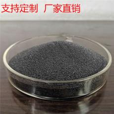 铁砂厂家 配重砂 填充砂 体育用品配重砂